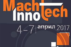 MachTech Expo - София